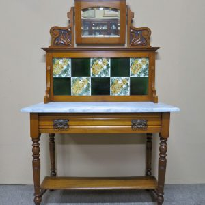 English Edwardian Washstand
