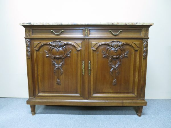 Walnut 2-Door Buffet